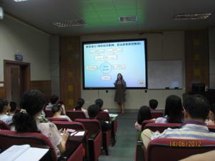 中山大学旅游学院副教授罗秋菊应邀到地理科学学院作学术