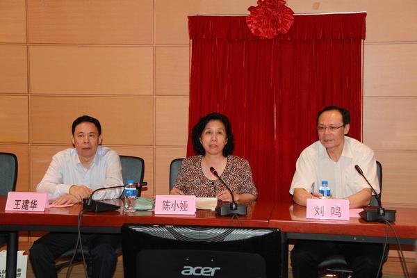 华南职业技术与教育协同创新中心在我校成立
