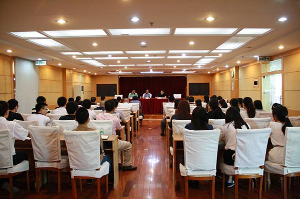 2015年度黄埔区大学生实习工作会议暨交接仪式顺利举行