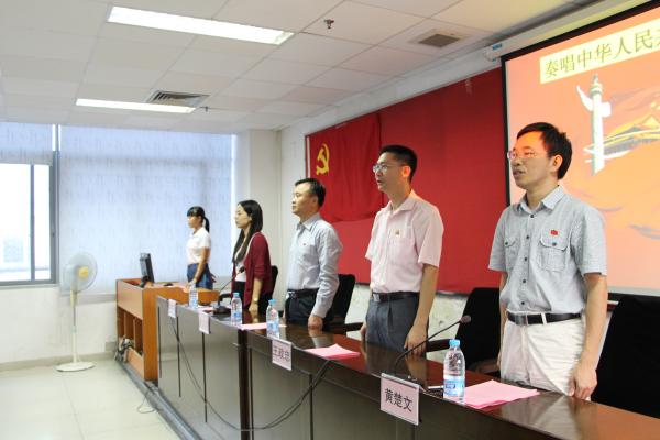 """文学院庆祝中国共产党建党94周年暨""""七一""""表彰大会顺利举行"""
