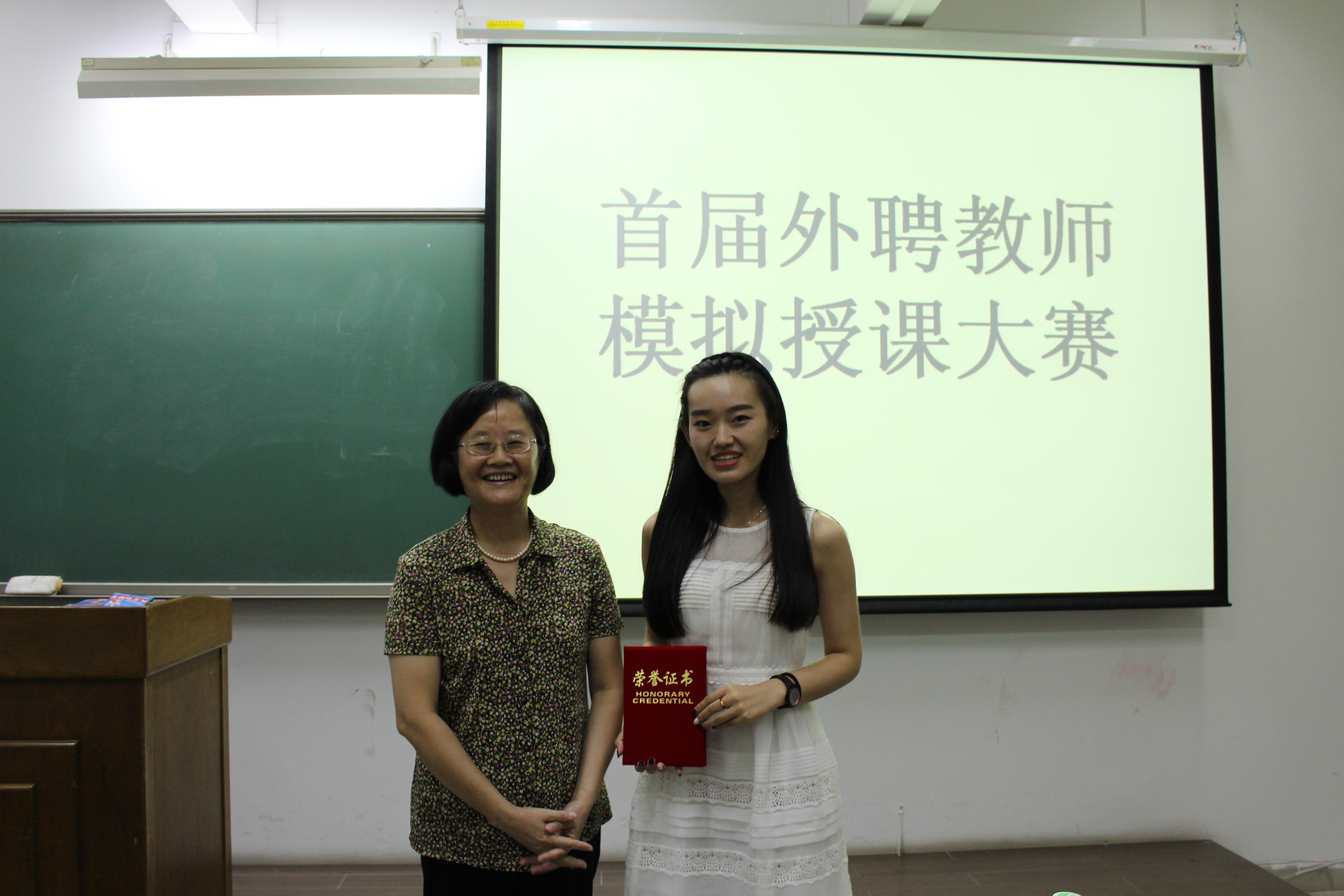文学院汉语国际教育硕士专业研究生参加实习基地模拟授课大赛取得佳绩