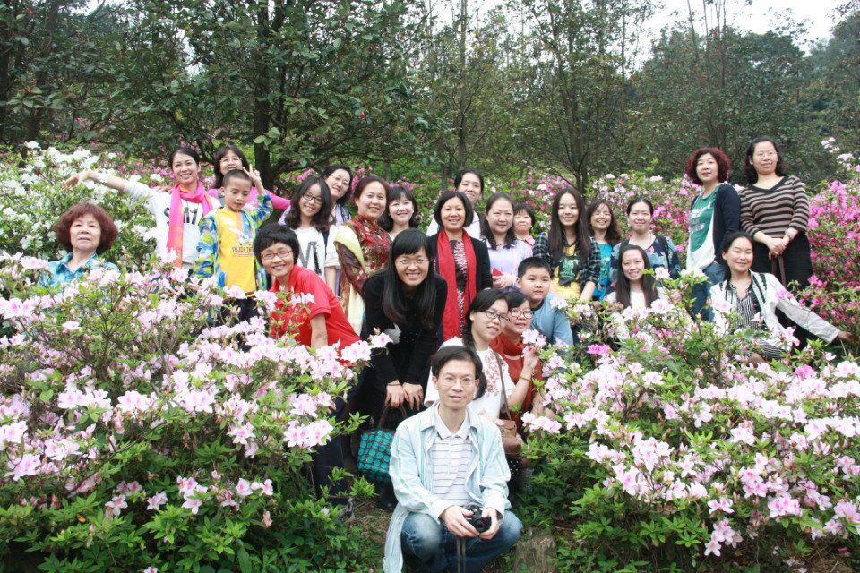 学院部门工会组织女教工开展活动