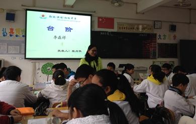 陈建伟老师携我院研究生赴佛山新球初级中学进行现场教学