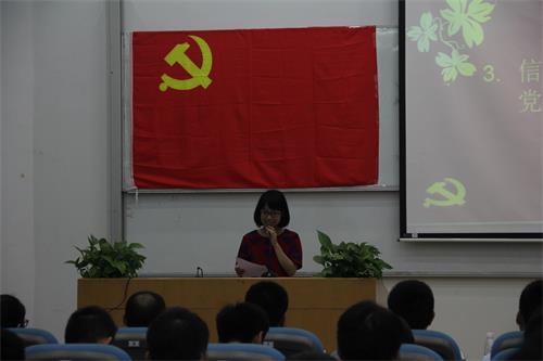 3.2015级本科生杨湘琳.JPG