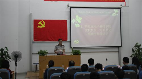 2.学院党校校长、党委蔡晓平书记作指导讲话.JPG