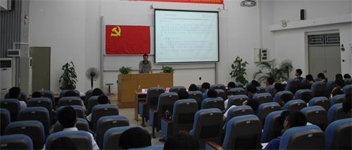 5.林伟涛副部长作首场专题讲座《党的性质、宗旨及指导思想》.JPG