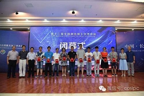 2.张庆茂院长为张洁娟等10位优秀学生论文奖获得者颁奖.jpg