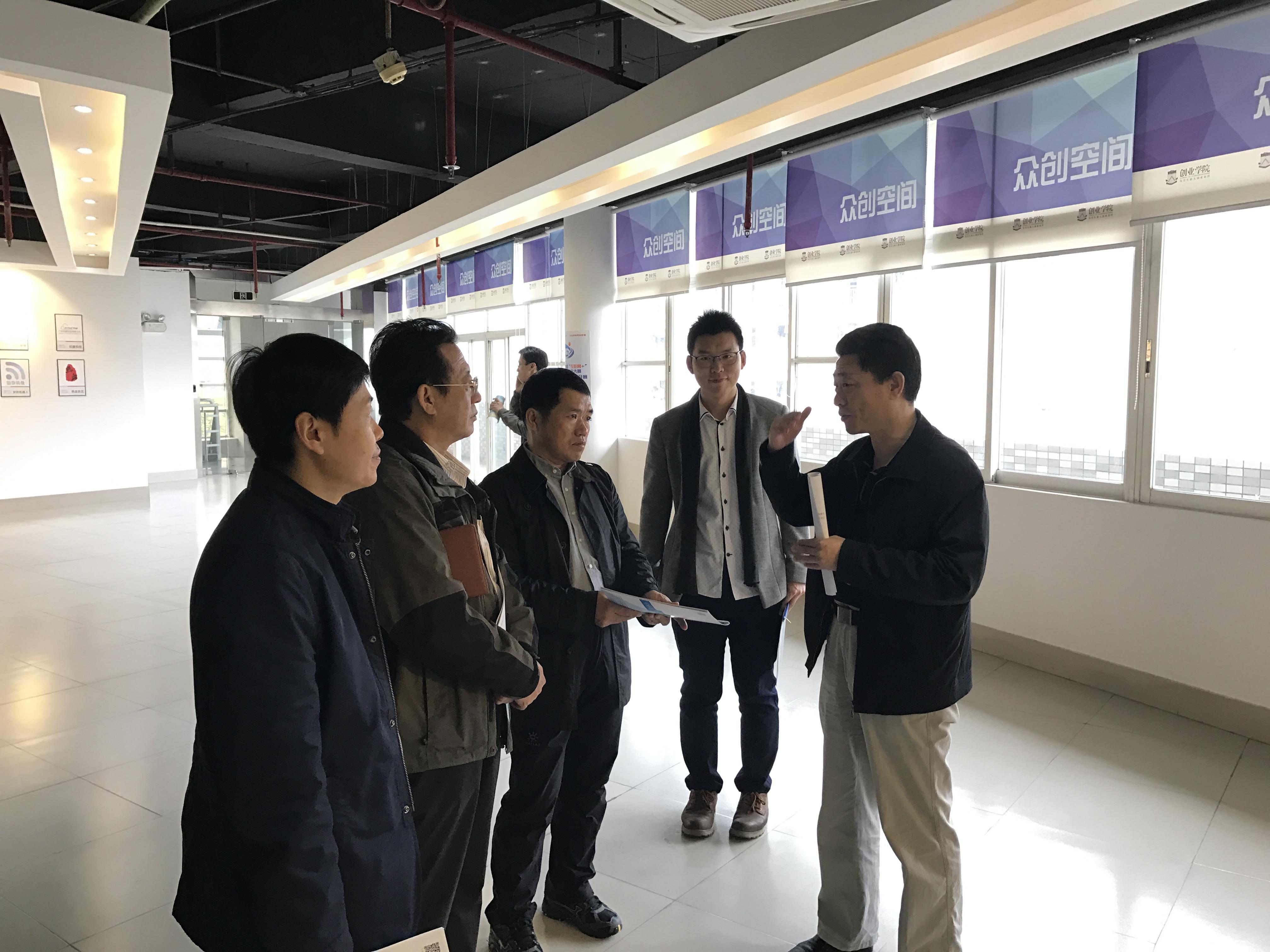 惠州学院、吉林建筑大学等高校领导到访我校众创空间