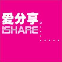 ishare的logo.jpg