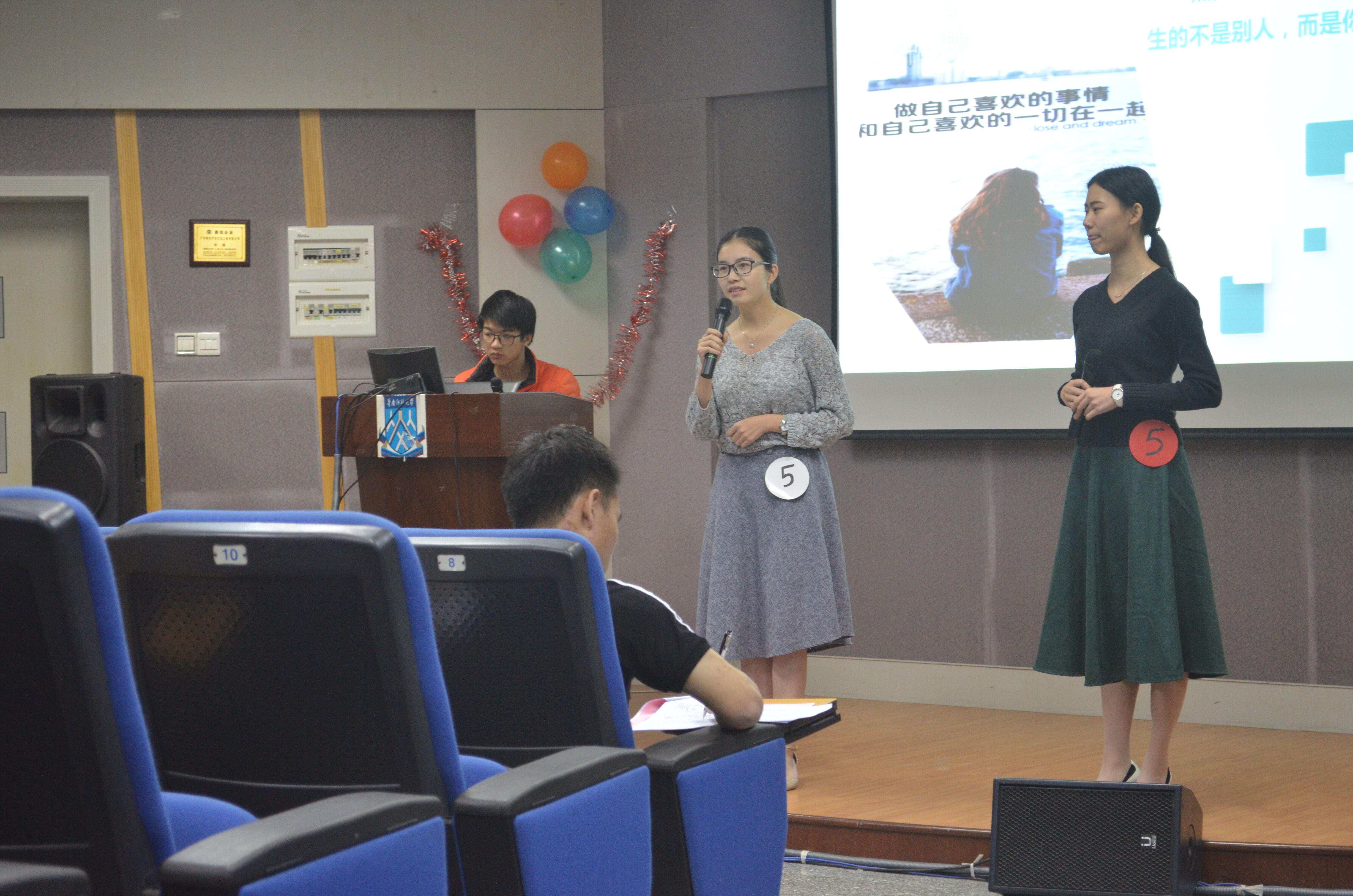 华南师范大学职业教育学院第三届课前演讲比赛初赛顺利举行