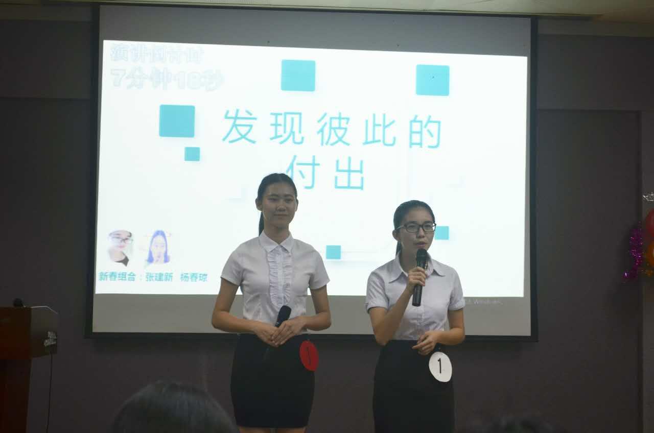 华南师范大学职业教育学院第三届课前演讲比赛决赛完满落幕