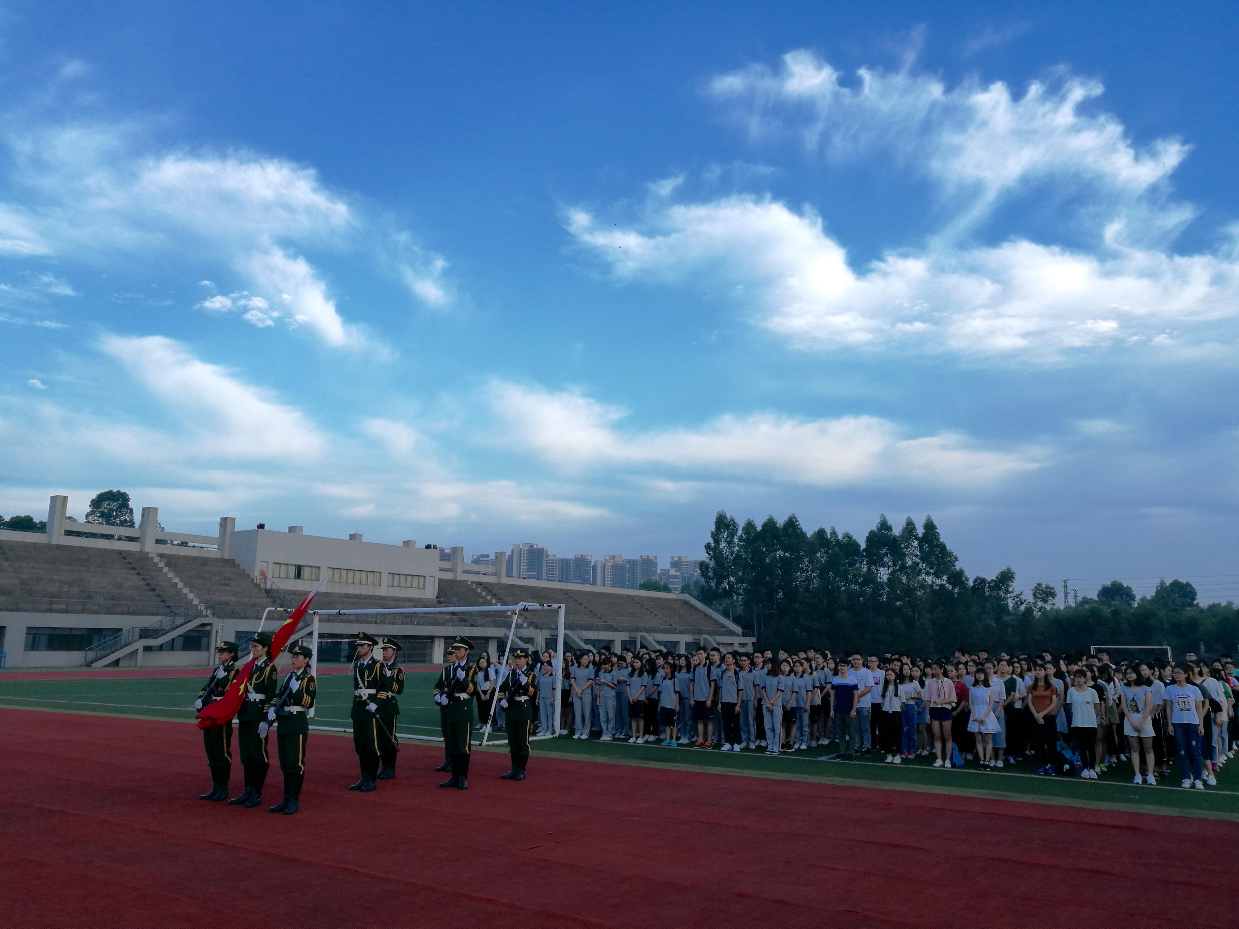 迎著朝陽,一起出發——我院新學期第一次升旗儀式順利舉行
