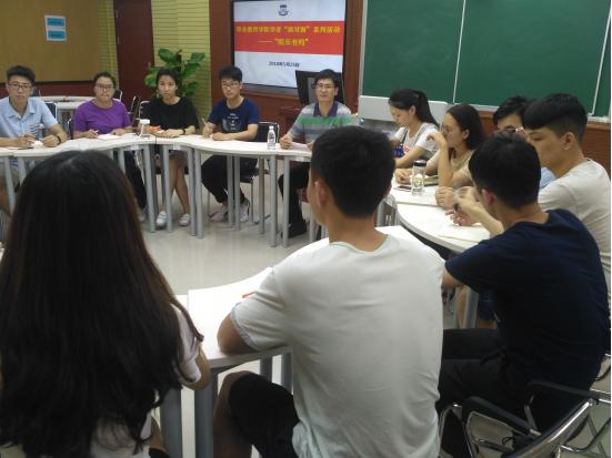 青年的思維格局,職教的未來發展---陳偉院長與我院學子親切座談