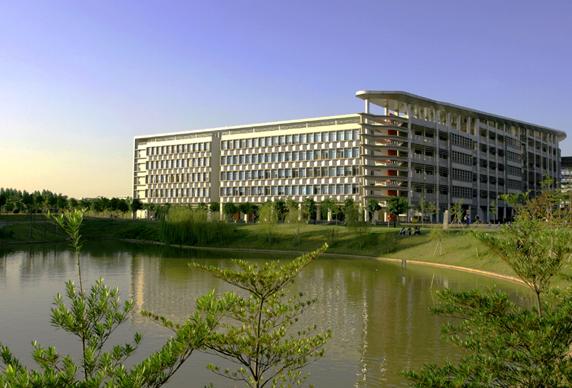 华南师范大学 公共管理学院
