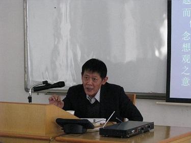 中国社科院哲学所朱葆伟教授来我中心讲学