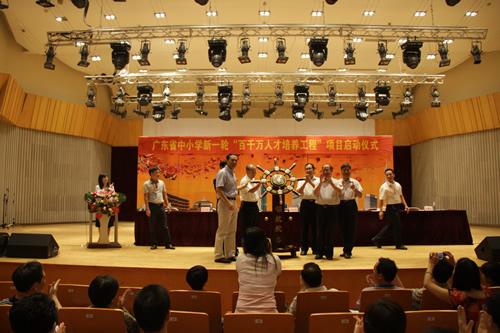 """广东省中小学新一轮""""百千万人才培养工程""""在我校正式启动"""