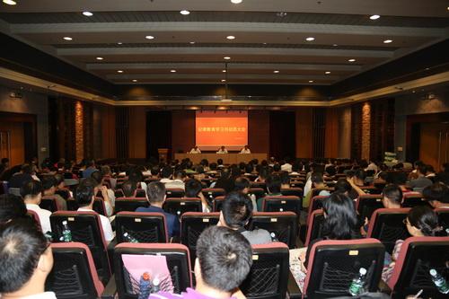 我校召开2014年纪律教育学习月动员大会