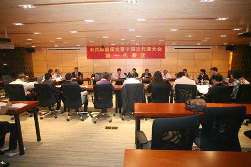 党代会各代表团讨论两委工作报告