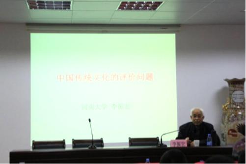 河南大学李振宏教授到历史文化学院讲学