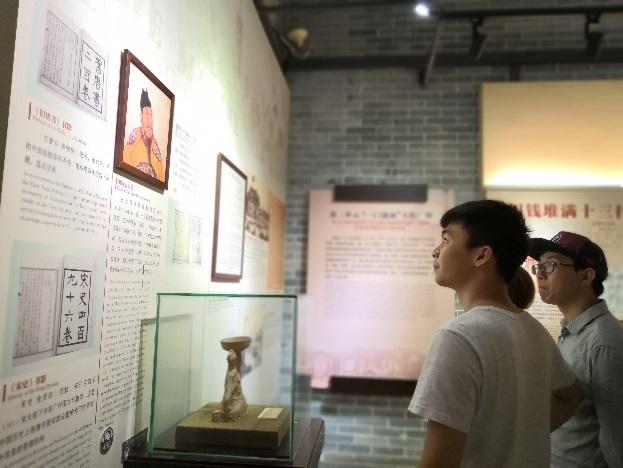 同志们参观粤海第一关纪念馆掠影