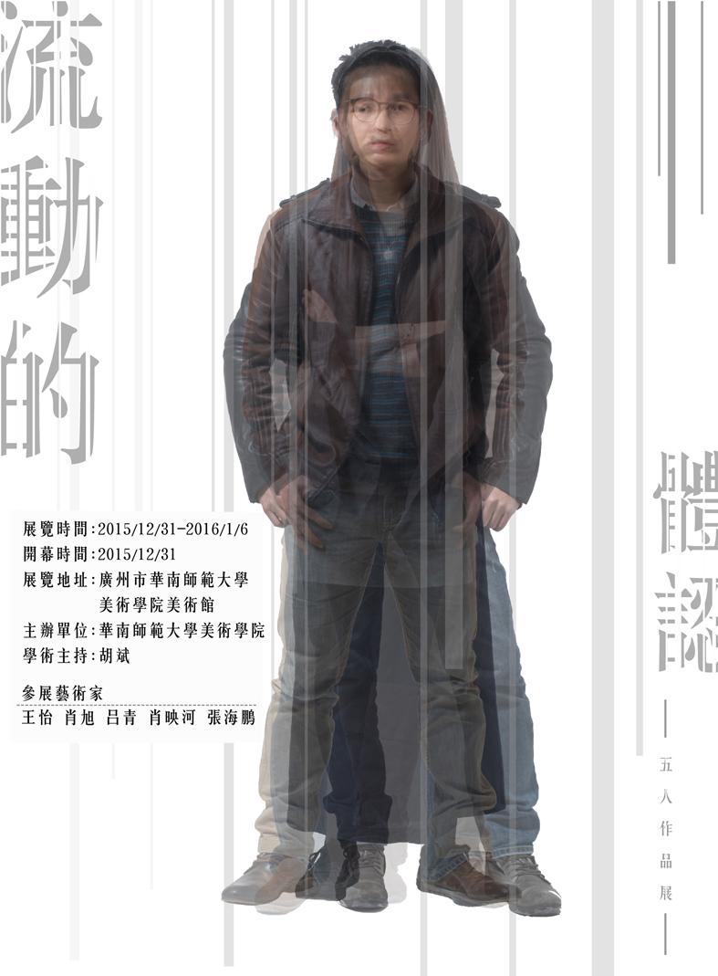 小海报-01-01.jpg