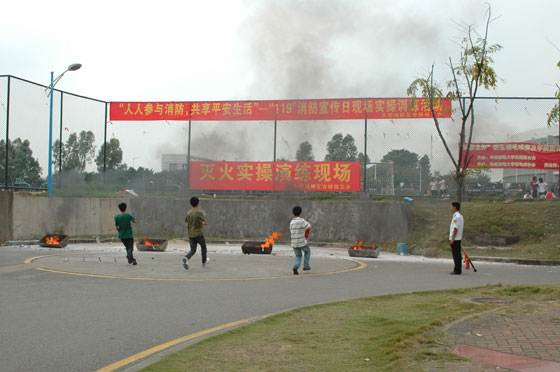 我校大学城校区举行消防宣传日现场实操训练活动
