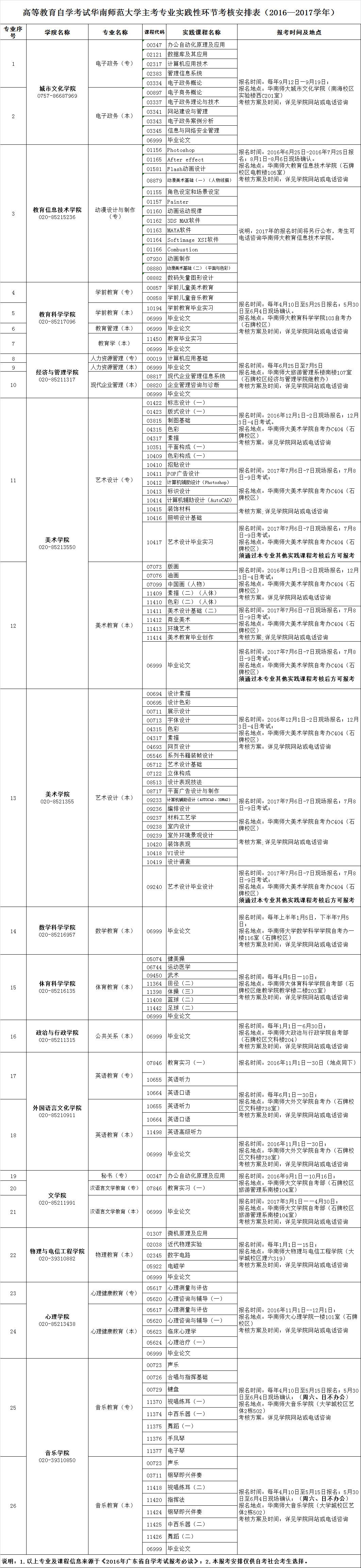 001_副本.jpg