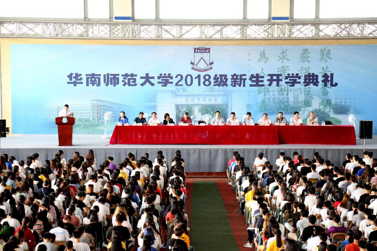 在探索实践中历练本领,在实现中国梦的伟大事业中放飞青春梦想.