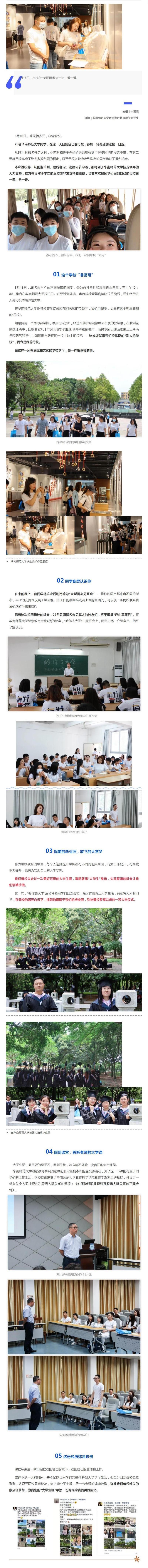 WPS圖片-修改尺寸2.jpg
