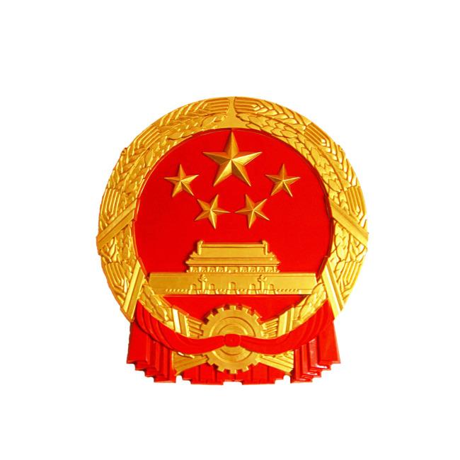 廣東省人民政府關于做好新形勢下就業創業工作的實施意見