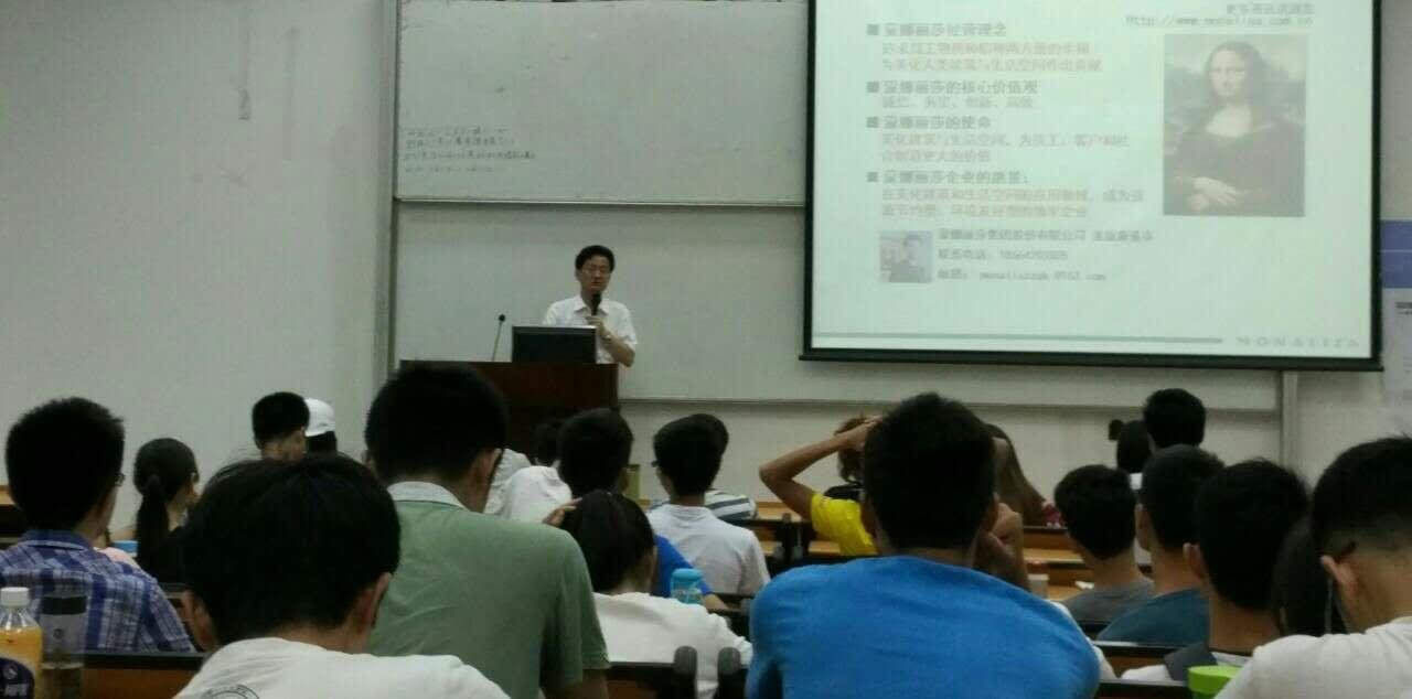 創業導師張旗康蒞臨我校講授《商業模式的選擇》