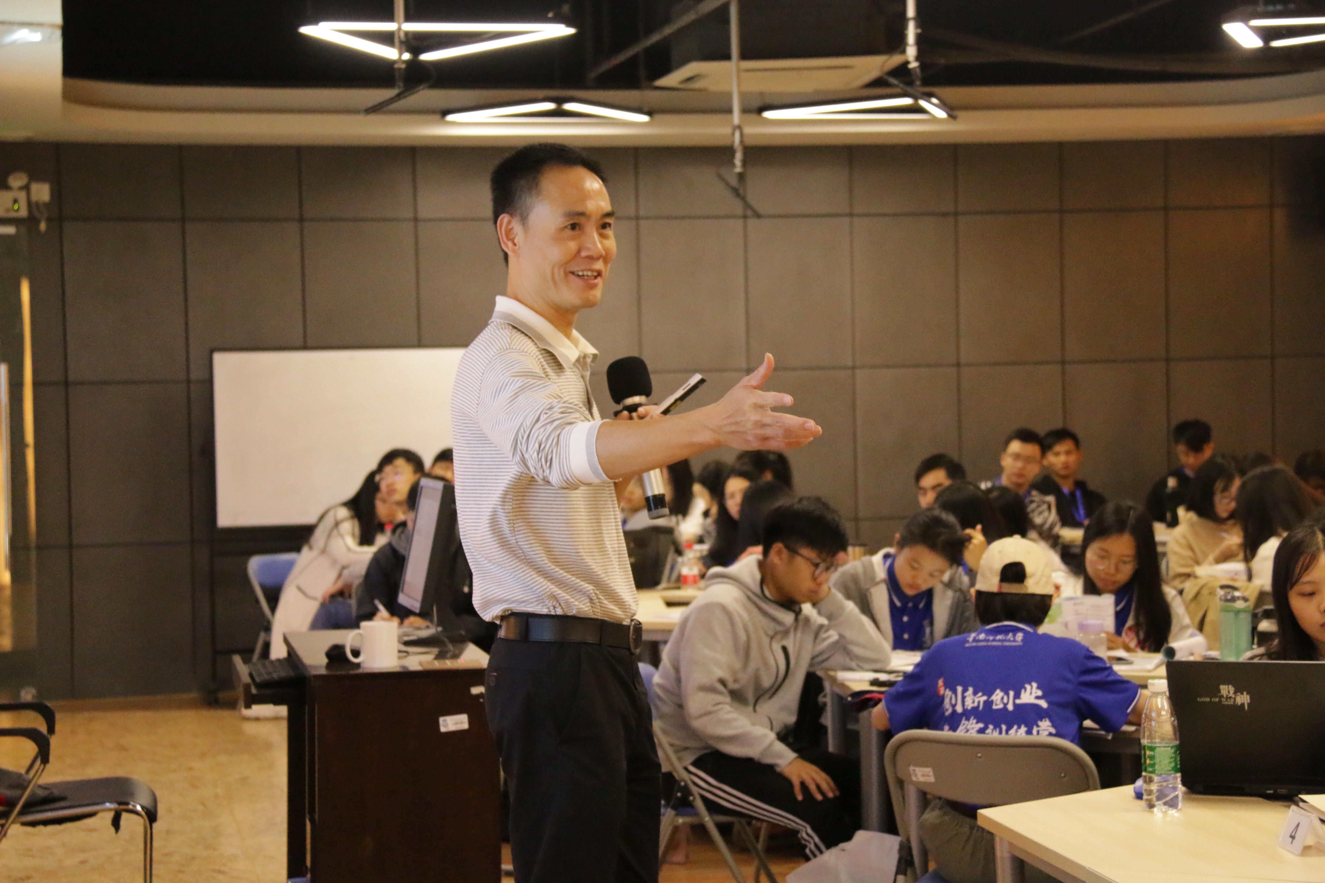 第二期創新創業先鋒訓練營(廣州校際班)七、八講