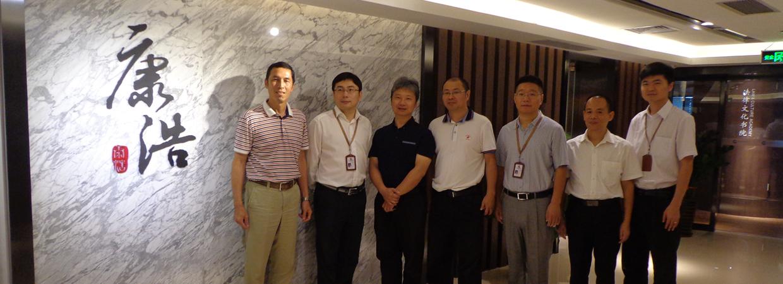 杨晓生书记、王涛院长一行前往广东康浩律师事务所交流挂牌