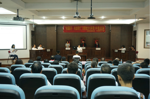 模拟法庭庭审现场_meitu_3.jpg