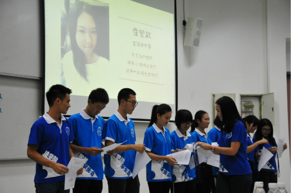 部门颁发证书_meitu_5.jpg