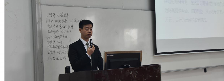 模拟法庭讲座(二):刑事辩护技巧