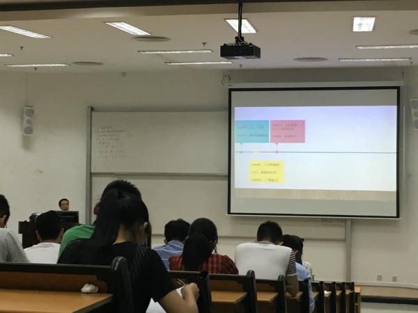 杨老师讲座图片_meitu_2.jpg