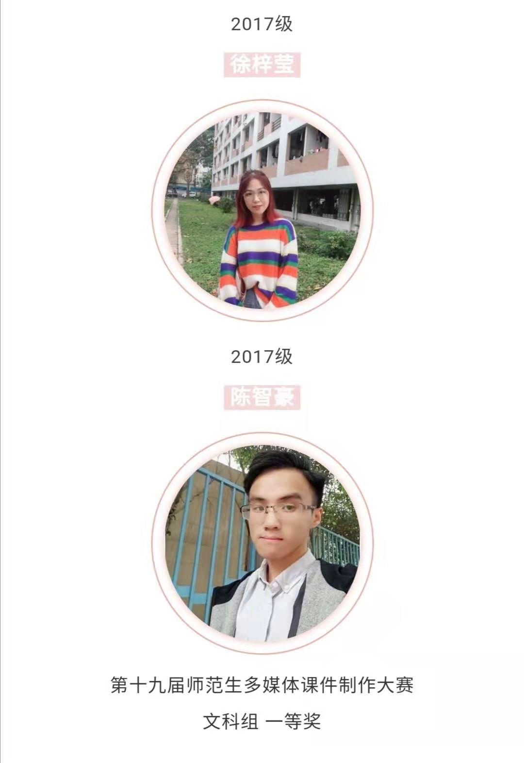 微信图片_20201230214738.jpg