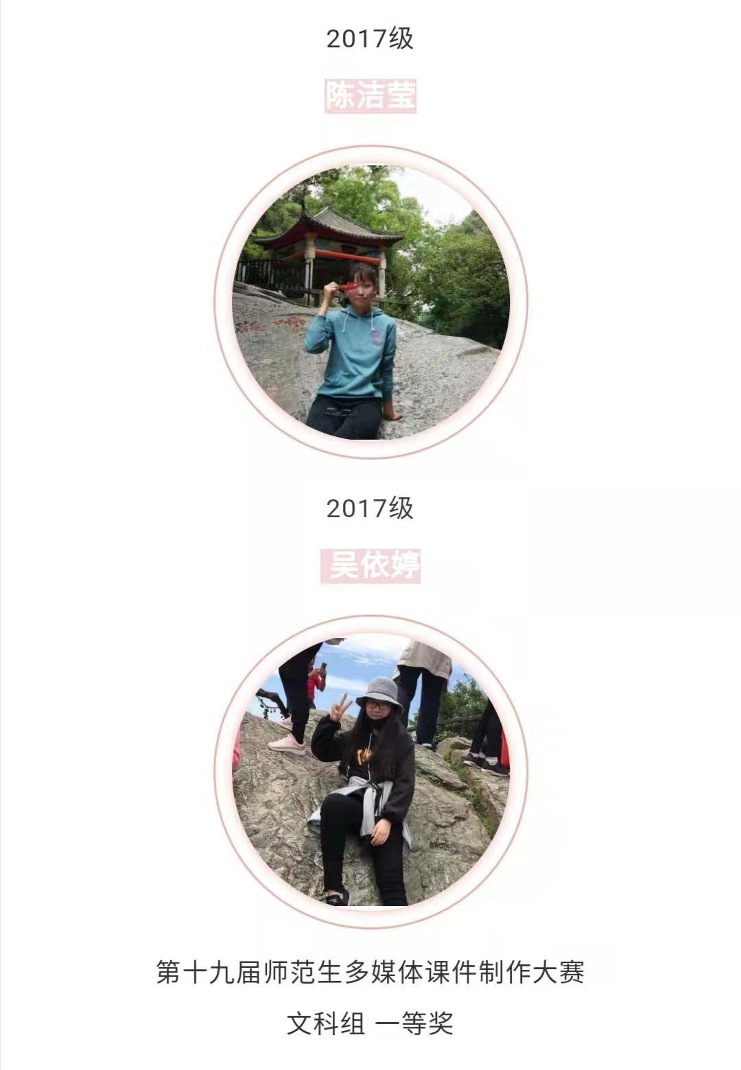 微信图片_20201230214757.jpg