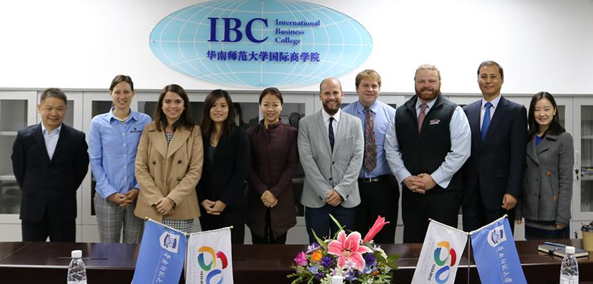 美国大学国际教育联盟代表团访问我院