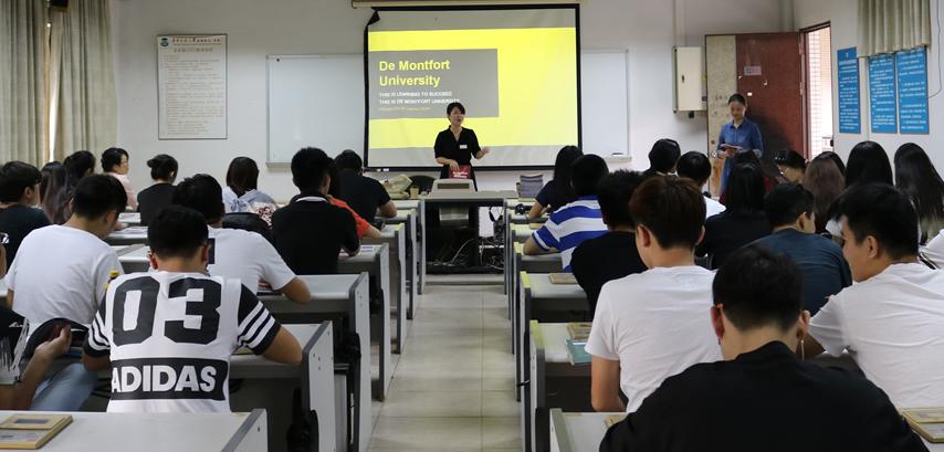 英国德蒙福特大学来我院举办讲座