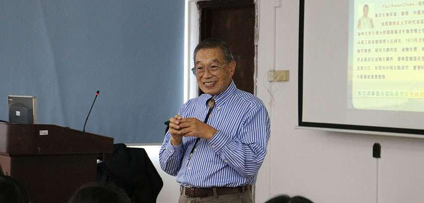 美国旧金山大学Paul Kwan Chien教授来我院举办讲座