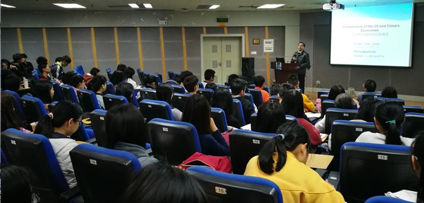 美国洛杉矶大学陈岳云教授应邀来我院做学术报告