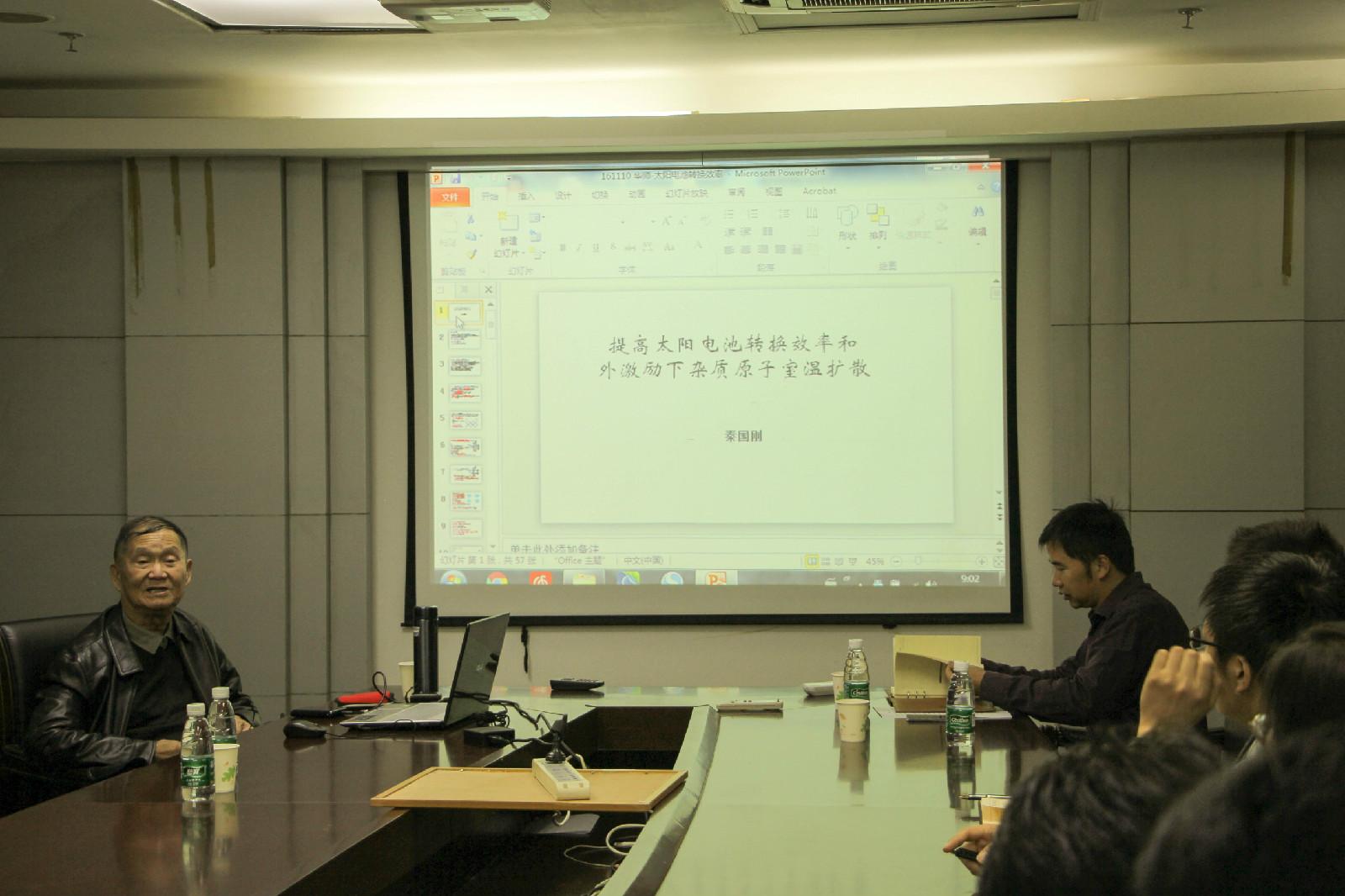 meeting 2-1.jpg