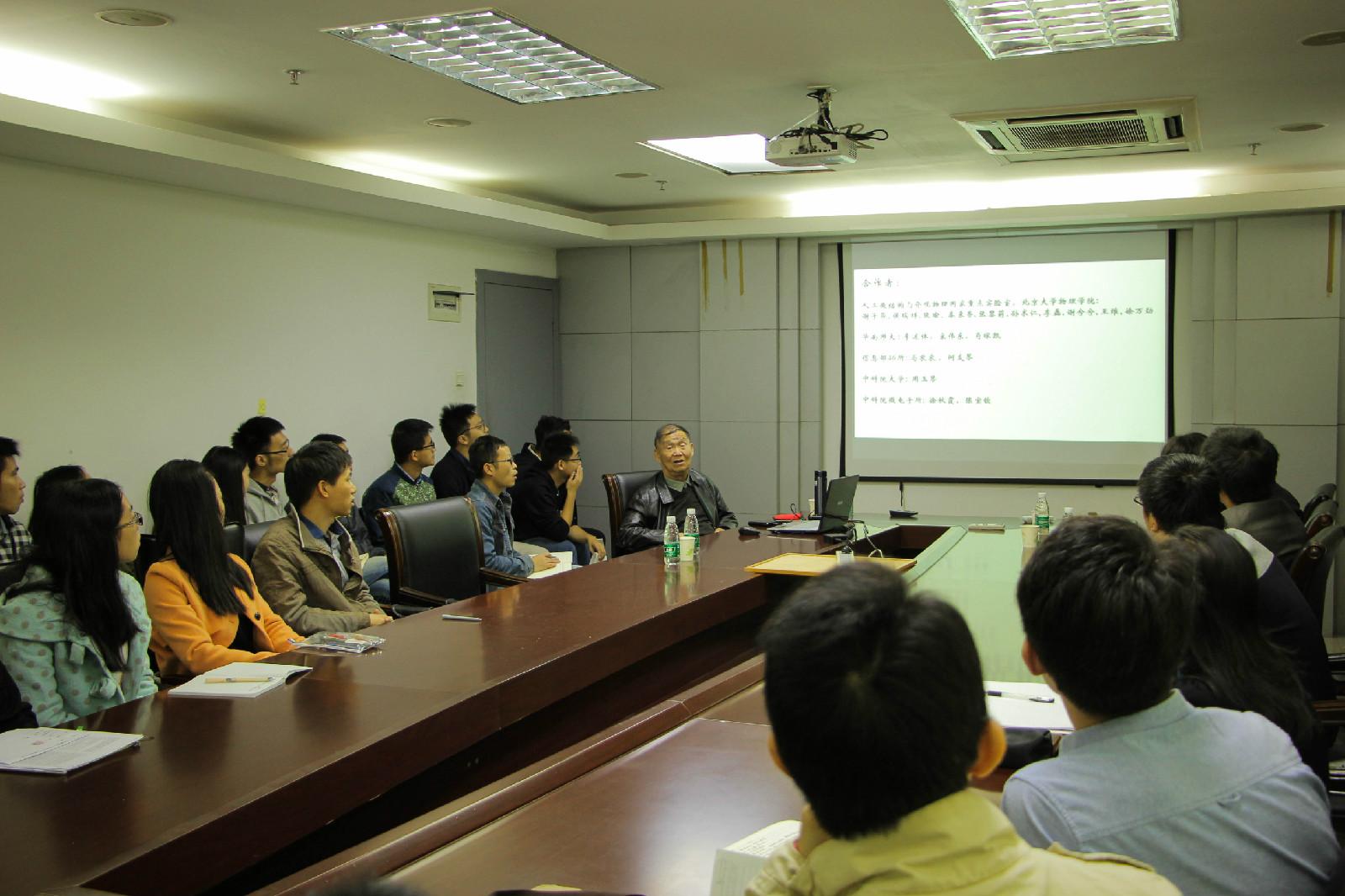 meeting 2-2.jpg