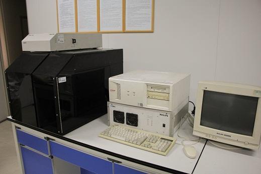 荧光荧光光谱仪.jpg