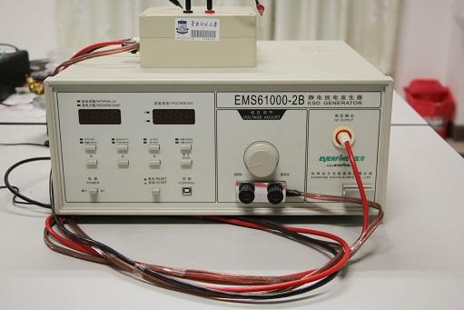 EMS61000-2B静电放电发生器.jpg