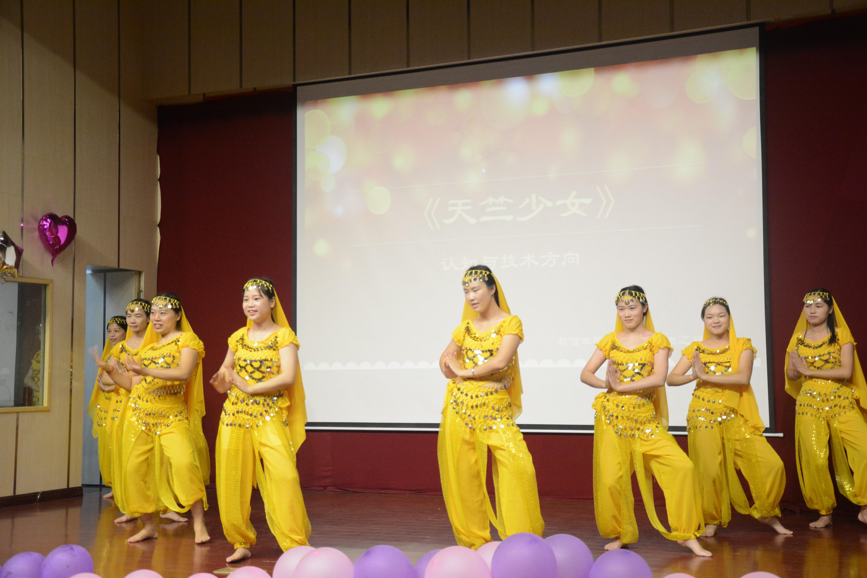 4.印度舞《天竺少女》.jpg