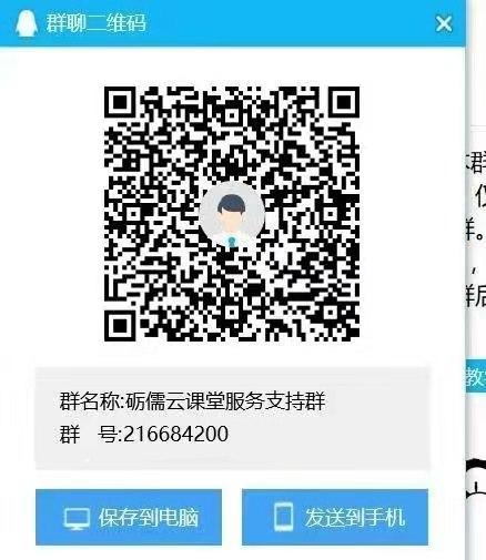 微信图片_20200213135020.jpg