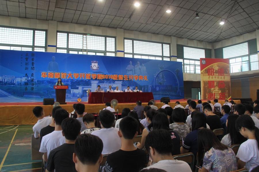 新生代表在开学典礼上发言06.jpg